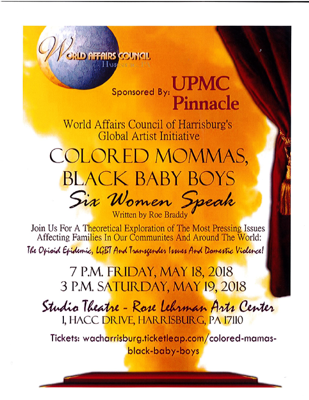 Thanks to All for A Successful Production: Colored Mommas, Black Baby Boys